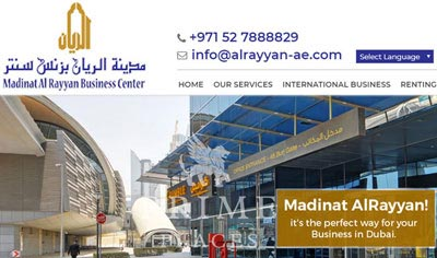 Alrayyan Business Center